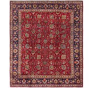 Link to 9' 8 x 11' 4 Tabriz Persian Square Rug