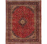 Link to 300cm x 373cm Mashad Persian Rug