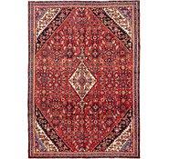 Link to 220cm x 312cm Hamedan Persian Rug
