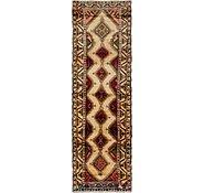 Link to 80cm x 297cm Chenar Persian Runner Rug