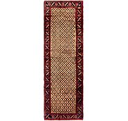 Link to 3' x 10' Koliaei Persian Runner Rug