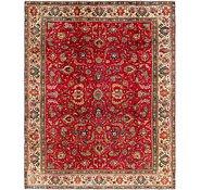 Link to 295cm x 365cm Tabriz Persian Rug