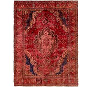 Link to 245cm x 330cm Tabriz Persian Rug
