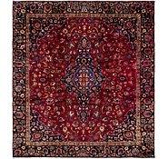 Link to 270cm x 292cm Mashad Persian Rug