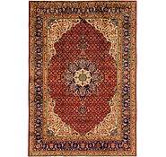Link to 8' 3 x 11' 10 Tabriz Persian Rug