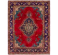 Link to 300cm x 400cm Tabriz Persian Rug