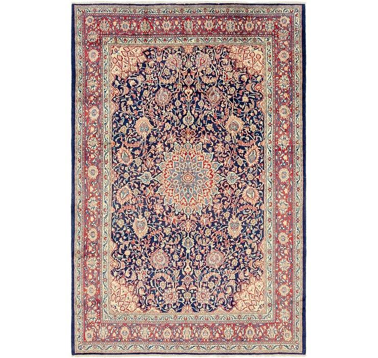 267cm x 395cm Shahrbaft Persian Rug