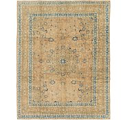 Link to 9' 10 x 12' 7 Ultra Vintage Persian Rug