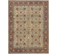 Link to 300cm x 395cm Ultra Vintage Persian Rug
