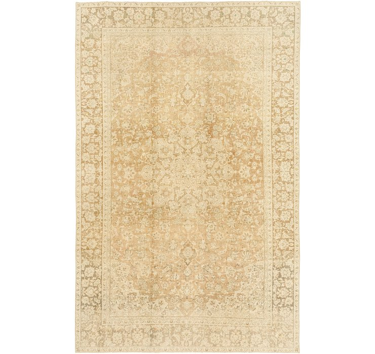 8' 2 x 12' 7 Ultra Vintage Persian Rug