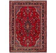 Link to 262cm x 365cm Hamedan Persian Rug
