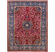 Link to 300cm x 370cm Kashmar Persian Rug