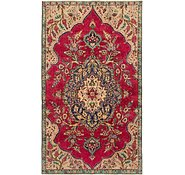 Link to 4' 10 x 8' 5 Tabriz Persian Rug