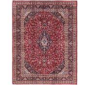 Link to 328cm x 390cm Mashad Persian Rug