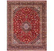 Link to 305cm x 385cm Kashan Persian Rug