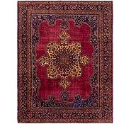 Link to 320cm x 410cm Birjand Persian Rug