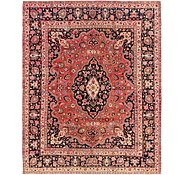Link to 305cm x 378cm Mashad Persian Rug