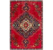 Link to 213cm x 320cm Tabriz Persian Rug
