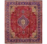 Link to 292cm x 343cm Tabriz Persian Rug