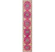 Link to 2' 8 x 16' 3 Tabriz Persian Runner Rug