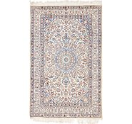 Link to 195cm x 310cm Nain Persian Rug