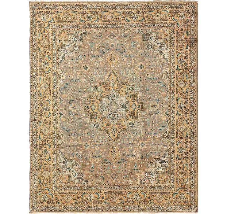 10' x 12' 6 Tabriz Persian Rug