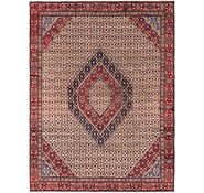 Link to 280cm x 375cm Mood Persian Rug