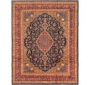 Link to 305cm x 375cm Tabriz Persian Rug