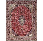 Link to 275cm x 360cm Kashan Persian Rug