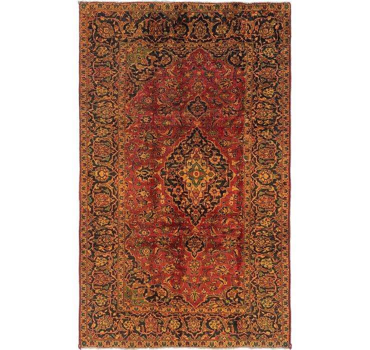 5' 9 x 9' 4 Mashad Persian Rug