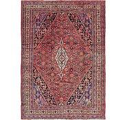 Link to 255cm x 350cm Hamedan Persian Rug