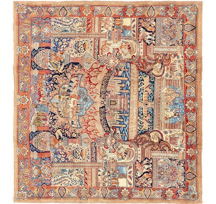 9' 3 x 9' 10 Kashmar Persian Square ...