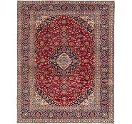 Link to 290cm x 365cm Kashan Persian Rug