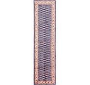 Link to 110cm x 432cm Botemir Persian Runner Rug