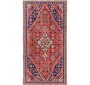 Link to 140cm x 260cm Hamedan Persian Rug