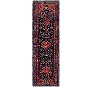 Link to 105cm x 365cm Darjazin Persian Runner Rug