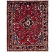 Link to 218cm x 262cm Hamedan Persian Rug