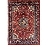Link to 300cm x 415cm Mahal Persian Rug