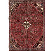 Link to 213cm x 300cm Hamedan Persian Rug