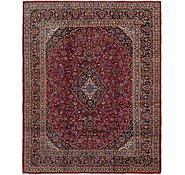 Link to 10' x 12' 6 Kashan Persian Rug