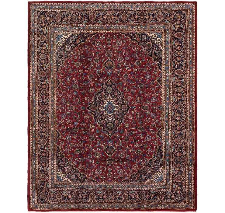 10' x 12' 6 Kashan Persian Rug