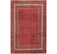 Link to 235cm x 348cm Botemir Persian Rug