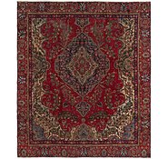 Link to 9' x 10' 5 Tabriz Persian Rug
