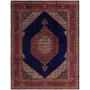 Link to 295cm x 380cm Tabriz Persian Rug item page