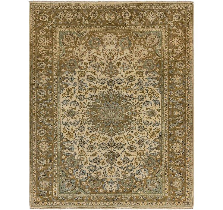 9' 7 x 12' 5 Isfahan Persian Rug