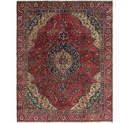 Link to 275cm x 348cm Tabriz Persian Rug