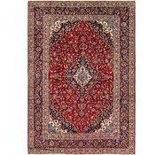 Link to 295cm x 417cm Kashan Persian Rug