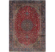 Link to 270cm x 375cm Isfahan Persian Rug