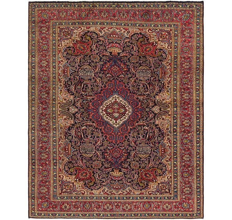 9' 10 x 12' 5 Kashmar Persian Rug