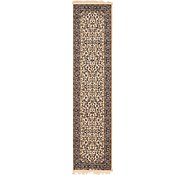 Link to 70cm x 295cm Kashan Design Runner Rug